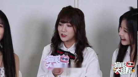 揭秘SNH48年度总决选舞台趣事