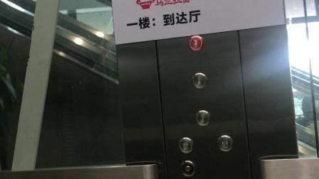 机场电梯,大型观光货梯,能坐13人不止。双侧门电梯。