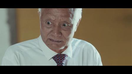 《迟来的味道·团圆》— 衡阳茶油酥薄月微电影第二版