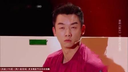 """我在中戏87级四姐妹逐梦""""芳华"""",上戏04级""""断片""""现场出""""致命意外""""?截了一段小视频"""