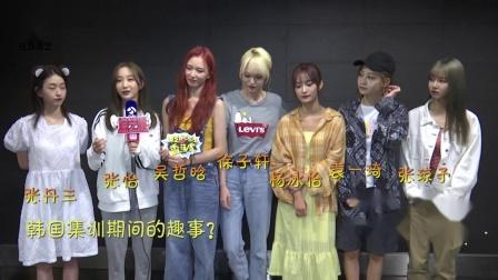 《综艺派》小艺对话SNH48 全新七人小组合
