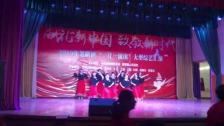 2019年8月14晚演出《共筑中国梦》