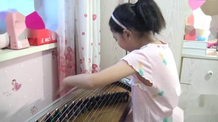 杨紫玥古筝练习曲《战台风》