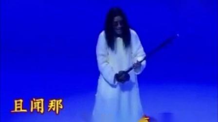 《二泉映月》一声姆妈肝肠震【A】【茅威涛】女调 原唱
