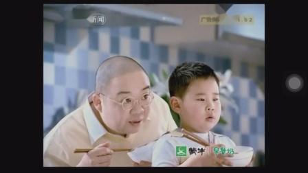 朝闻天下 广告 20090927[(1)1080P]
