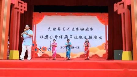 葫芦丝:沪剧浦江之夜