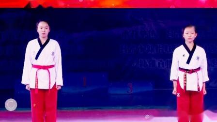 库尔勒飞翔跆拳道俱乐部2019年新疆维吾尔自治区跆拳道联赛决战庭州王者之战蔡卓越VS朱研霏