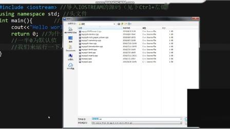 如何使用Dev-C++编写第一个程序?