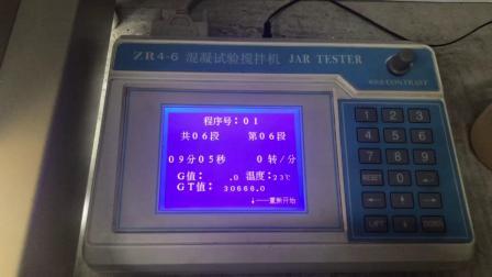 混凝试验搅拌机ZR4-6