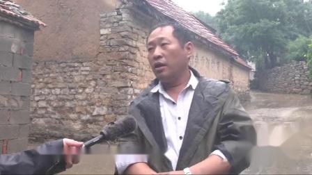 王坟镇苏峪村-冲锋在前的党员干部坚守一线抗洪救灾!