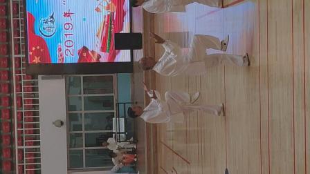 2019.8.17海南区老年体协一队参加致远杯   24式太极拳  比赛