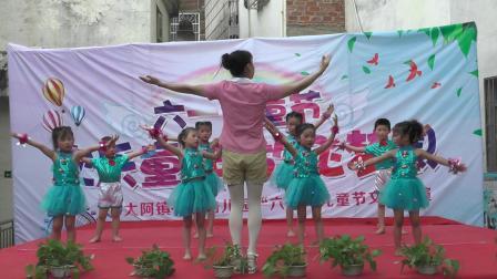 2019-6-1日信丰大阿育芽幼儿园11小手牵大手