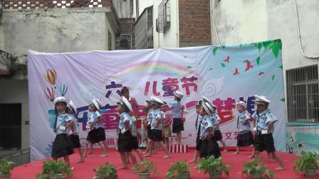 2019-6-1日信丰大阿育芽幼儿园12交通警