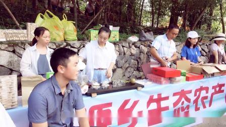 建宁县 溪源乡 生态农业产品。得胜者东权
