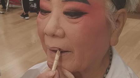 田爱云老师昆山演出化妆全过程视频