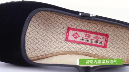 老北京布鞋女鞋平底单鞋浅口工作鞋女黑色软底跳舞女鞋妈妈鞋防滑