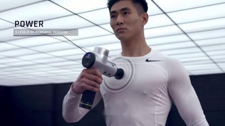 颠覆按摩体验:2019款Hypervolt筋膜枪