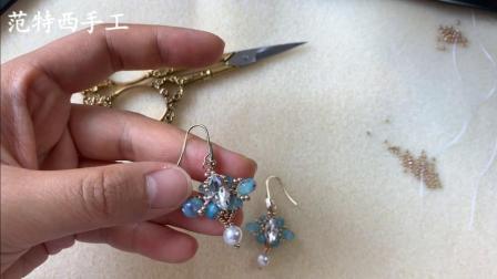 洛水耳环DIY