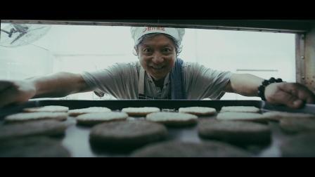 《迟来的味道·团圆》— 衡阳茶油酥薄月微电影第三版