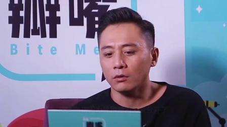 刘烨十年后重逢谢娜:十年没见,我能抱你吗?谢娜的反应让人意外