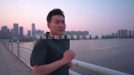 融创2019健走未来活动宣传片