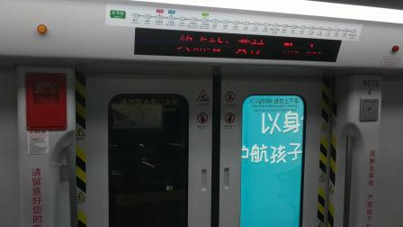 广州地铁4号线南延段南沙客运港-南横,黄村方向