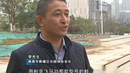 """南昌:""""善跑者""""微信群炸锅 众跑友急寻""""吴有强"""""""