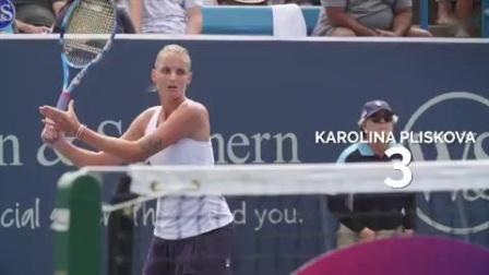 WTA世界排名前十更新:8月19日