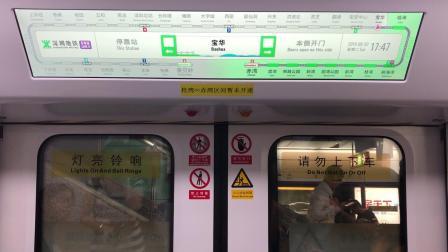 深圳地铁5号线(环中线)556车运行于宝华→临海区间(赤湾方向)