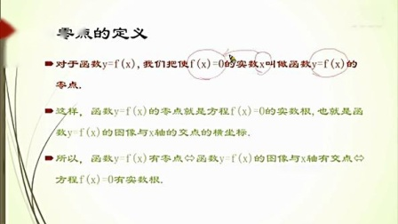 刘美丽_x264