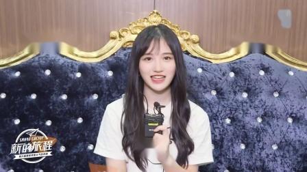 """SNH48年度总决选 TOP16""""快问快答哈哈哈"""" 欢乐继续!"""