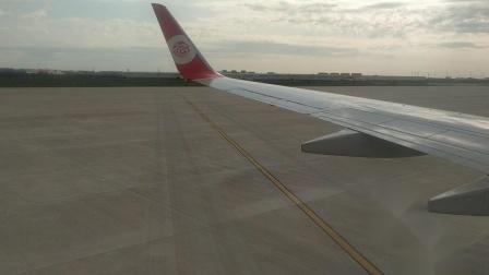 福州航空波音737-800引擎启动