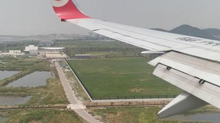 福州航空波音737-800降落舟山普陀山机场