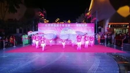 芝城林琳广场舞永州职院古城演出巜人间西湖》