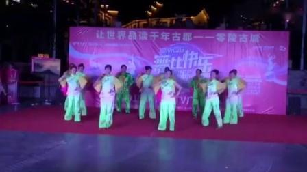 湖南永州友爱广场电信节演出舞蹈希望的田野上