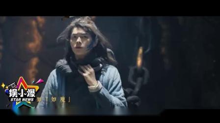 《招摇》同名MV曝光,厉尘澜离开招摇千里寻夫,竟然暗藏虐恋结局