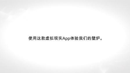 App_RA_focus_CH_audio