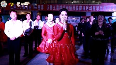 朱丽萍秦桃珍赴甘肃徽县启动迎军运创吉尼斯仪式