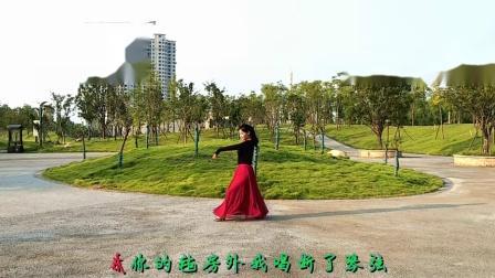 梅子广场舞  《站着等你三千年》编舞花与影  演示梅子