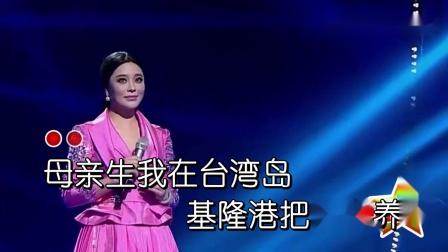 (163)鼓浪屿之波 钟丽燕 KTV