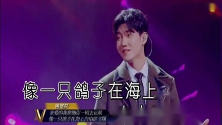 (165)鸽子 王晰 李向哲 金圣权 KTV