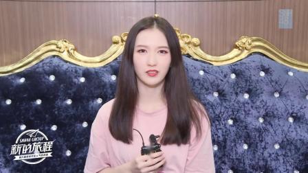 """SNH48年度总决选 TOP7""""快问快答哈哈哈""""快乐继续"""