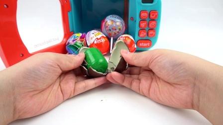 玩具冰棒游戏冰淇淋学习颜色和水果更亲切的欢乐惊喜蛋幼儿