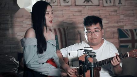 【Kevin出品】吉他弹唱 你最珍贵 和声美爆了(无双、31)