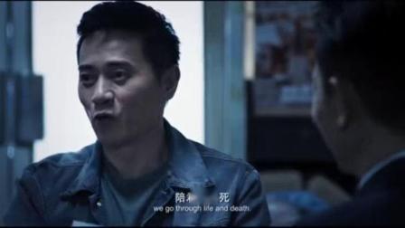 我在扫毒2天地对决 粤语版截取了一段小视频