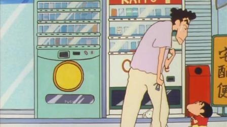 E112.种青椒哦+爸爸戒烟哦+和松阪老师一起哦