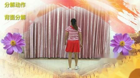 兰兰广场舞鄱阳前屋村《shake》原创附教学:2019年8月