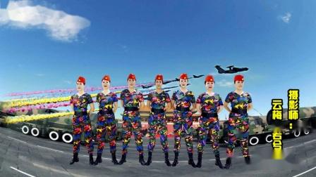 北京大兴吉祥如意舞蹈队《特战女兵》