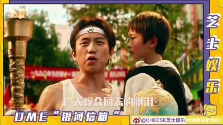 银1河2补3习4班信箱新闻
