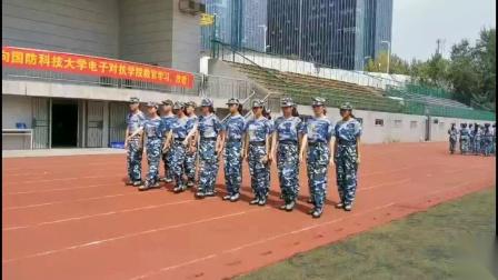 中国科学技术大学2019本科新生军训